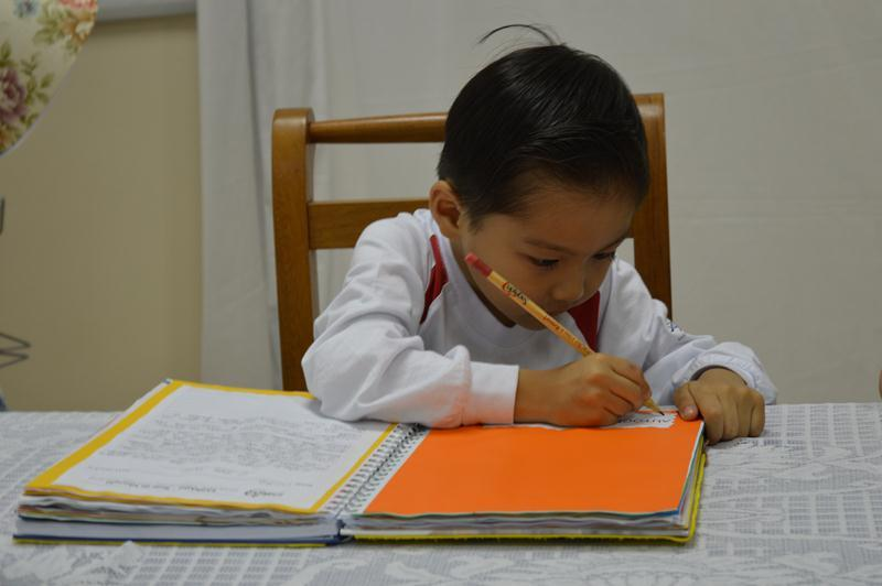"Infantil IV - Projeto ""Escritor Mirim"""