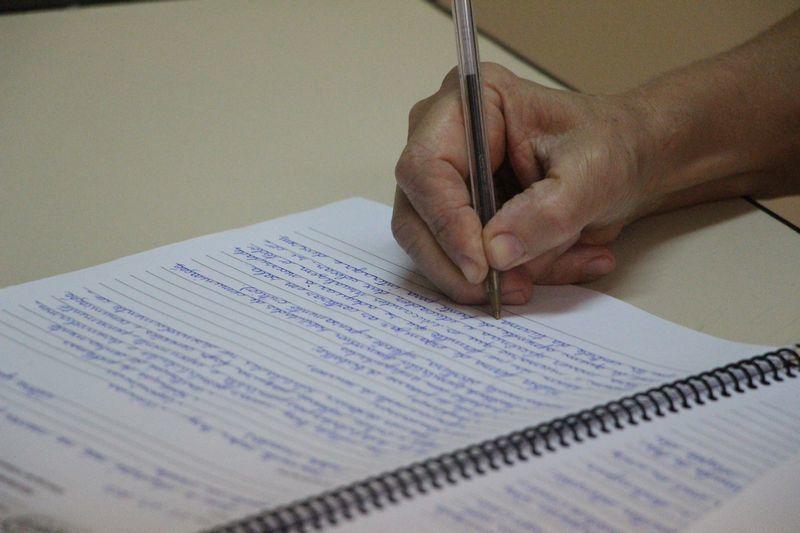 Educadores das Unidades Educacionais de Curitiba participam de Formação Continuada